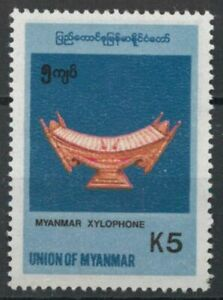 Myanmar 1998 Musical Instruments 5k xylophone SG 356 MNH mint *COMBINED SHIPPING