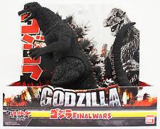 """Bandai Monster King Series """"Godzilla Final Wars"""" Figure (4549660077381) NZA"""
