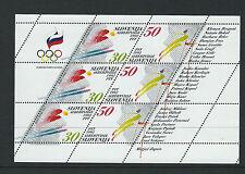 SLOVENIA 1992 WINTER OLYMPICS ALBERTVILLE (Sc 134 complete sheetlet) VF MNH