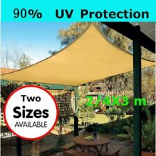Sun Shade Sail Garden Patio Sunscreen Awning Canopy Screen 90%UV Block Top  Cover