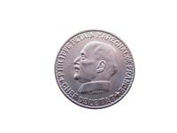France 5 Francs Maréchal Pétain 1er projet Bazor 1941 💥Réamorçage💥