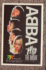 Abba The Movie Lobby Card Poster