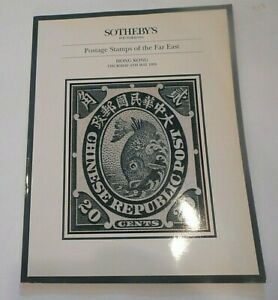 SOTHEBY'S Postage Stamps of Far East China Hong Kong Goodwyn Coll Catalog 1995