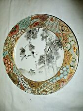 "Antique Japanese Satsuma Kyoto Kinkozan Birds Cranes Samurai Moon Plate 8.25"""
