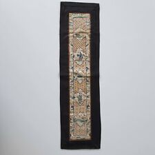 ANTIQUE CHINESE CHINA MANDARIN QING SILK EMBROIDERY TEXTILE HANDCRAFT BOYS 1900