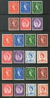 GB QE2 complete Wilding Graphite Sets 1957 1958 1959 unmounted mint