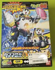 Bandai Keroro kit MIB (not gundam) r67