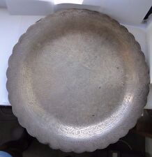 LARGE STERLING SILVER, EGYPTIAN PLATE, HEAVILY ENGRAVED, MARKED 1890, EGYPT