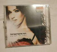 Dana International Hakol Ze Letova (It's All for The Best) brand new sealed