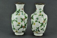 Pair of Chinese cloisonné vases. (BI#MK/0217.TMP)