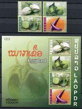Laos Lao 2008 Auberginen Pflanzen Fruits Plants Früchte 2088-2091 Block 208 MNH