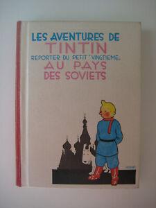 TINTIN HERGE  CARTE DE VOEUX AU PAYS DES SOVIETS - 1981 - SIGNATURE HERGE  TBE