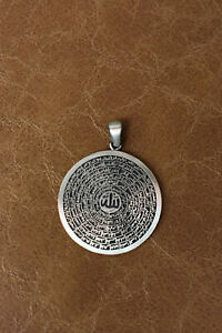 Necklace Pendant 925 Sterling Silver 99 Names of Allah Asma ul-Husna New