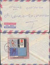 Yemen 1972 - Cover Olympics V17/3