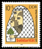 EBS East Germany DDR 1982 - Solidarity with Palestine - Michel 2743 MNH**