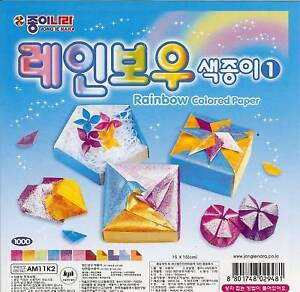 11 Sheets Metallic and Pearlescent Coloured Paper-1