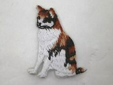 Seated Calico Cat Kitten Iron On Patch Applique