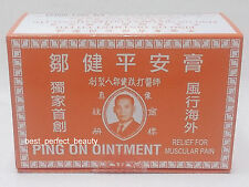 Hong Kong Ping On Ointment Pain Relief  1 box 鄒健