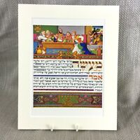 1950 Arthur Szyk Haggadah Ebraico Luminosi Testo Ebraico Pasqua Arte Judaica