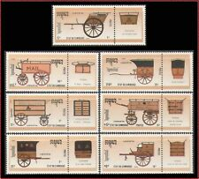 CAMBODGE N°900/906** Voitures  automobile 1990, CAMBODIA 1019-25 MNH Kambodscha