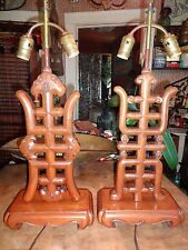 """Pair-Vintage Hand-Carved Wood Asian Symbol Lamps-25"""" Height"""
