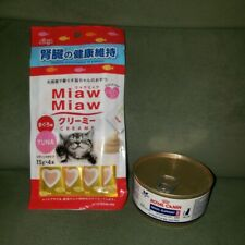 Royal Canin Renal Support E Ckd Cat Food Can, Aixia Miaw Miaw Tuna Kidney Treat