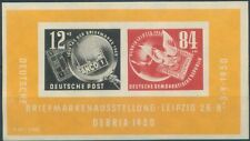 Germany (East Germany) 1950 Mi Block 7 DEBRIA Stamp Exhibition MNH/MH
