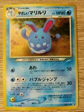 Japanese Pokemon Card Light Azumarill No. 184 Neo Destiny Holo Mint