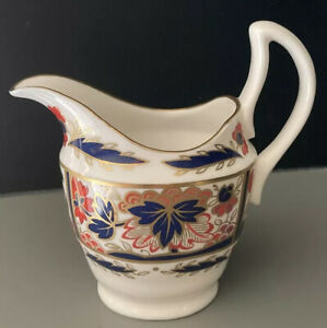 Vintage Royal Worcester Cream Jug Nelson Imari 250th Anniversary 1751 - 2001