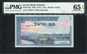 Israel 1955, 1 Lira, P25a, PMG 65 EPQ GEM UNC