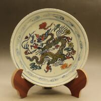 Collect Chinese Blue Glaze Porcelain Colour Hand Drawn Zodiac Dragon Tray Plate