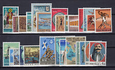 GREECE 1969 COMPLETE YEAR MNH