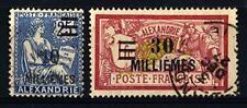 FRENCH OFFICES IN ALEXANDRIA - ALESSANDRIA - 1925 - Francobolli del 1902 - 1903