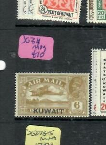KUWAIT  (P0405B)  KGV 6A AIRMAIL ON INDIA  SG 34    MOG