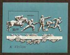 Russia 1977 Moscow '80 Olympics Equestrian S/S … MNH ** … FREE SHIPPING