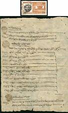 Nepal 1890 ms. certificate of posting/Kathmandu seal-6