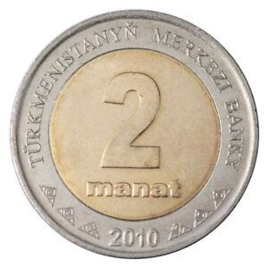 TURKMENISTAN 2 MANAT KM 104 BIMETAL BI-METALLIC KEY DATE 2010 UNC