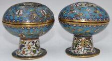 Fine & rare paire C16 Chinois Dynastie Ming Wanli période CLOISONNE censeurs