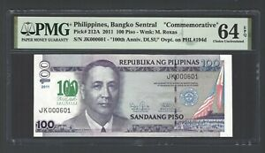 Philippines 100 Piso 2011 P212A Commemorative Choice Uncirculated Grade 64