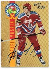 1994 Classic Pro Hockey Prospects ALEXEI YASHIN On-Card Auto Rare SP #/500
