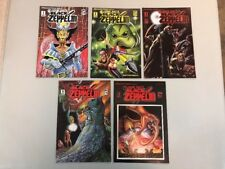 Black Zeppelin 1-5 Complete Set 1 2 3 4 5 Renegade Press Comics 1985