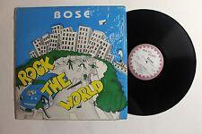 BOSE Rock The World LP Rock Well Rec. HTLP-3304 US 1987 VG++ IN SHRINK 12E