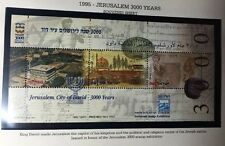 Israel 1995 Jerusalem 3000 Years City Of Ancient Bible Souvenir Sheet Stamp