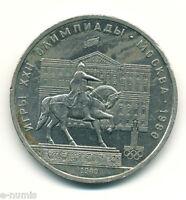 """RUSSLAND: 1 Rubel 1980 """"Yuri Dolgorukiy"""" - XXII. Olympische Spiele, Moskau'80"""