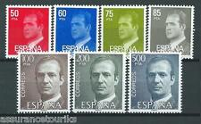 ESPAGNE - JUAN CARLOS - 1981 YT 2258 à 2264 - TIMBRES SELLOS NEUFS** LUXE