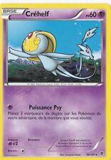 Créhelf - N&B:Explosion Plasma - 36/101 - Carte Pokemon Neuve Française