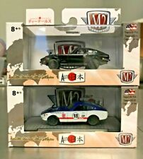 LOT of 2 Hot M2 1970 Nissan Fairlady Z432 Black Blue JDM Import Wheels Japanese