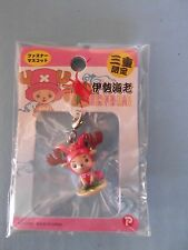 """ONE PIECE """"CHOPPER"""" CHARM OR PHONE STRAP 1""""IN FIGURE"""