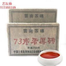 20 years 250g puer tea ripe puer tea Black tea Puer Brick good for health