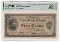 URUGUAY banknote 100 Pesos 1918 PMG MS AU 58 Choice About Uncirculated Pick#16x